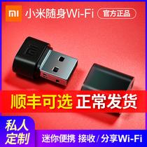 热点便携终端设备usb笔记本电脑上网终端mifi神器wifi无线上网插卡托路由器移动随身4G电信联通车载e8372华为