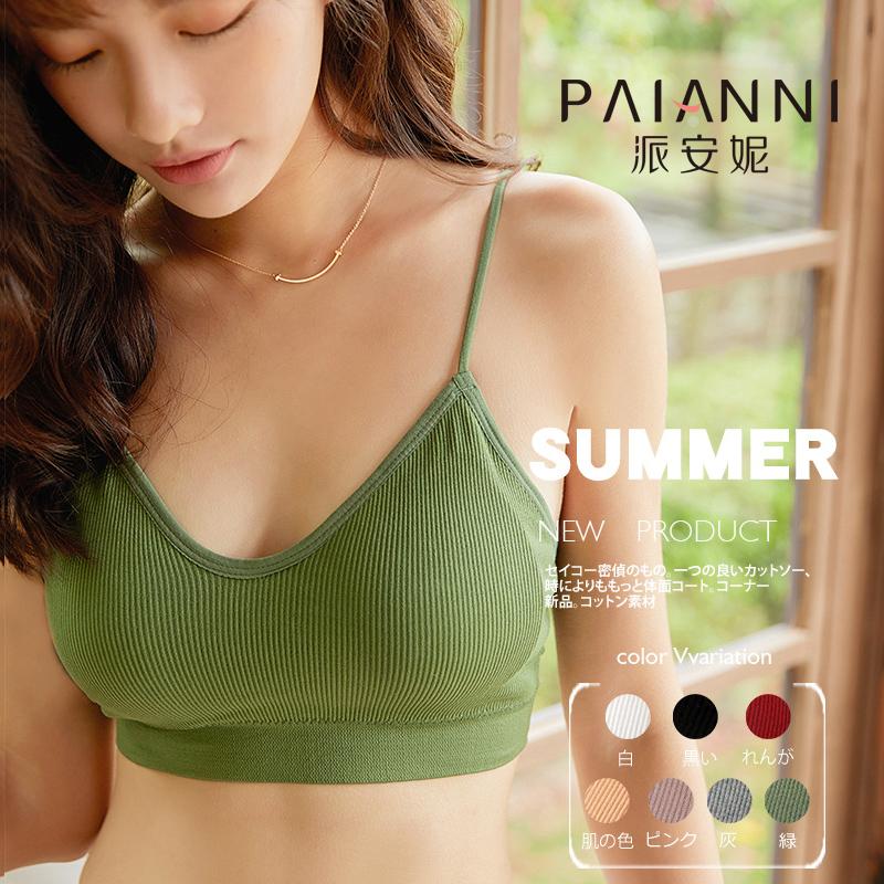 简单款纯色螺纹无钢圈文胸吊带舒适内衣夏季运动聚拢防震瑜伽裹胸