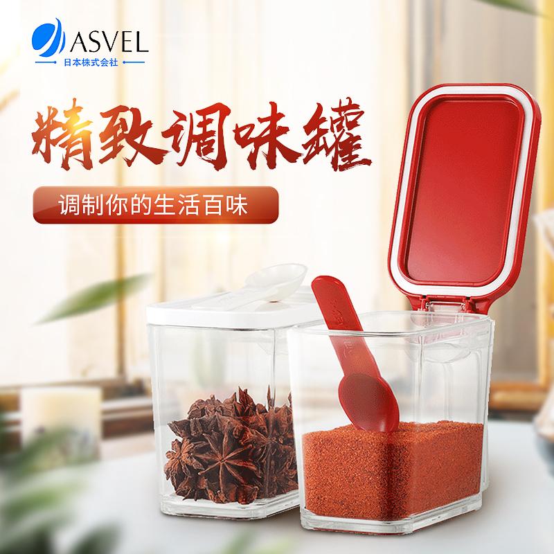 日本asvel调料盒套装厨房家用佐料收纳盒带勺调味盒调料罐盐罐