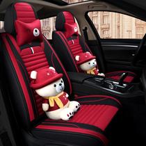夏季卡通可爱女士全包汽车座套帝豪博越远景X6四季专用亚麻布坐垫
