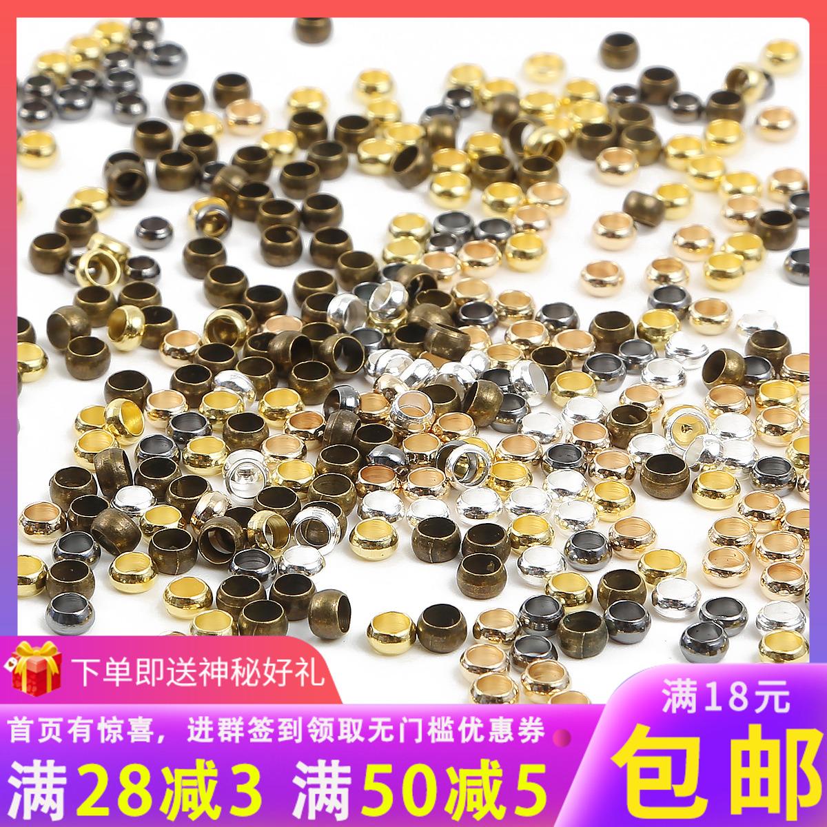 diy饰品材料配件铜制六色定位珠穿手链项链固定珠串珠定位扣珠子