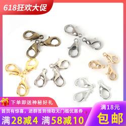 diy手工饰品材料 自制项链手链扣配件 接头连接扣搭扣 合金龙虾扣