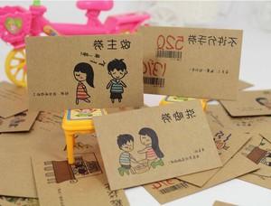 领50元券购买日本购xz创意生日礼物爱情兑换券