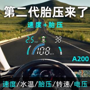 二代胎壓儀+汽車抬頭顯示器 太陽能無線內置外置輪胎胎壓監測器儀