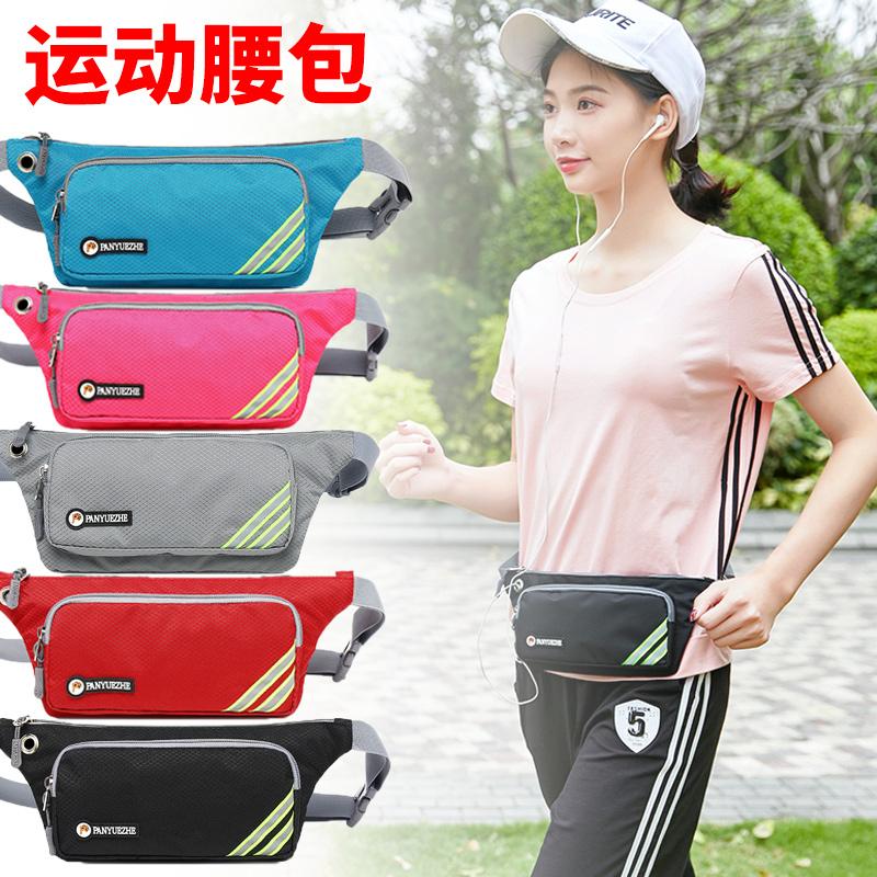 运动腰包男跑步手机隐形跑步包女户外超轻多功能防水大容量手机包