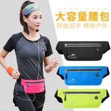 运动腰包女贴身新款手机包大容量超轻防水隐形跑步男迷你多功能包