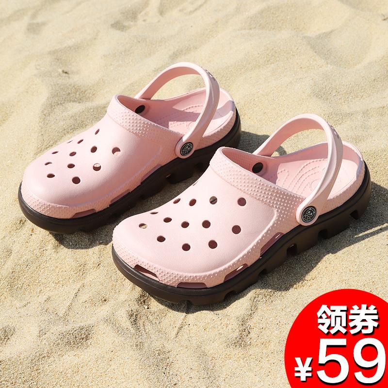 洞洞鞋女夏季户外休闲情侣款沙滩鞋防滑软底孕妇拖鞋女士包头凉鞋