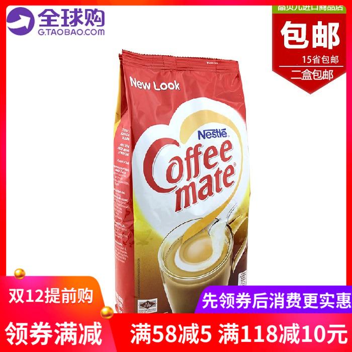 美国品牌 雀巢Nescafe  金牌咖啡伴侣 不含反式脂肪酸乳糖1KG
