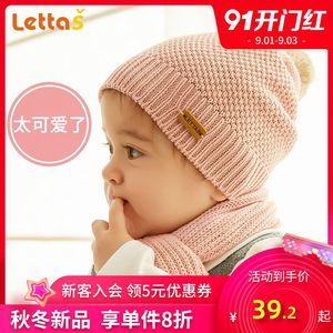 lettas新生婴儿帽子秋冬宝宝帽子可爱超萌男女儿童纯棉保暖针织帽