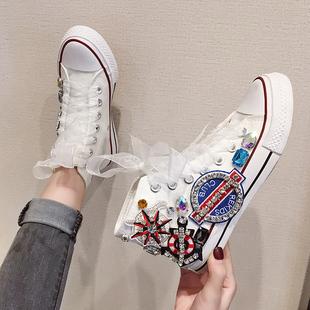 高帮帆布鞋女学生百搭小白鞋2020春季新款网红超火爆款水钻运动鞋