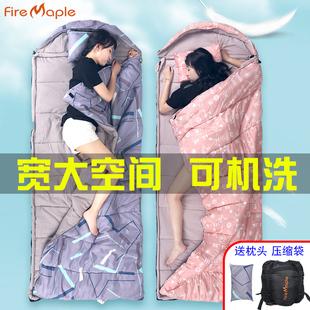 四季 睡袋大人户外露营便携式 通用旅行单人全棉加厚冬季 室内午休被