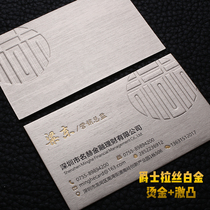 Special Paper drawing metal personality Creative Business Company business Card high-end bronzing to do personal business card booking production Double-sided printing two-dimensional code free personal design