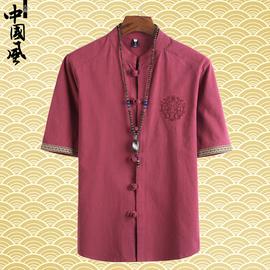 中国风男装夏季亚麻短袖衬衫男士复古刺绣中袖体恤上衣棉麻衬衣潮