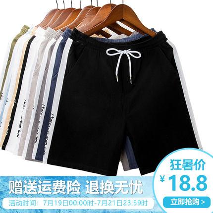短裤男夏季情侣休闲五分中裤男士七分裤运动沙滩裤潮流宽松大裤衩