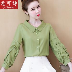 秋装2021年新款潮流时尚雪纺衫女装长袖上衣超仙气质衬衫洋气初秋