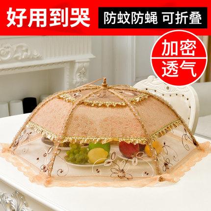 菜罩可折叠饭罩餐桌罩大号食物罩家用防苍蝇圆形剩菜碗伞盖长方形