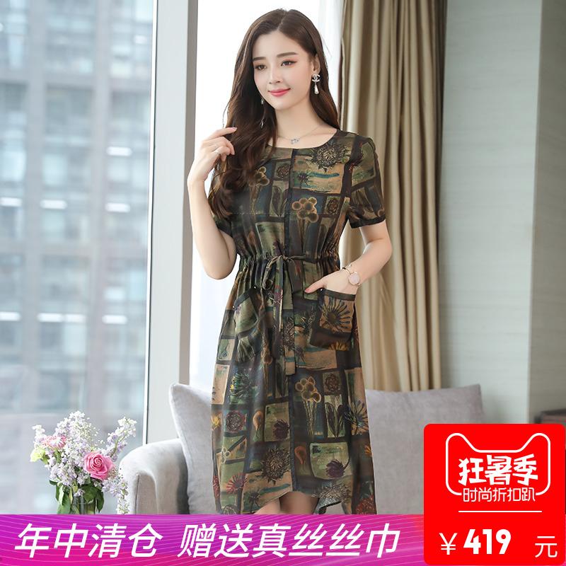 名媛夏装韩国修身显瘦真丝连衣裙中年妈妈短袖桑蚕丝裙子30-50岁