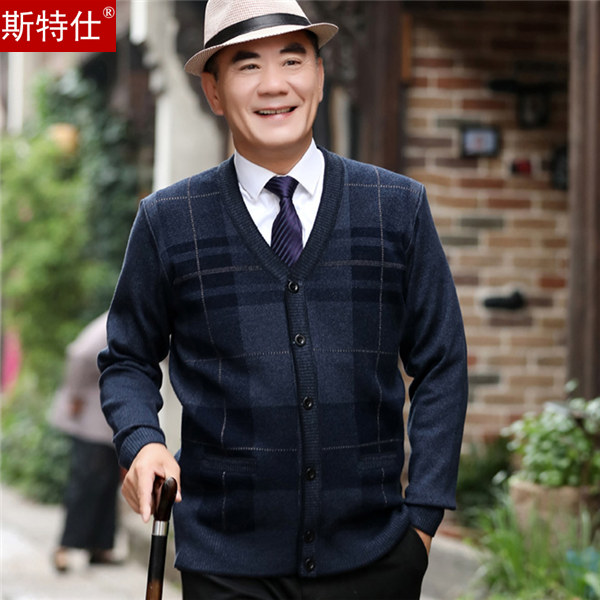 Dad spring elderly men's knitted wool open sweater plus velvet thick sweater warm middle-aged jacket