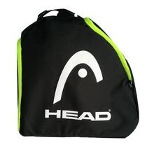 海德滑雪板双板大人套装男女中级装备滑雪鞋送雪杖HEAD款1817