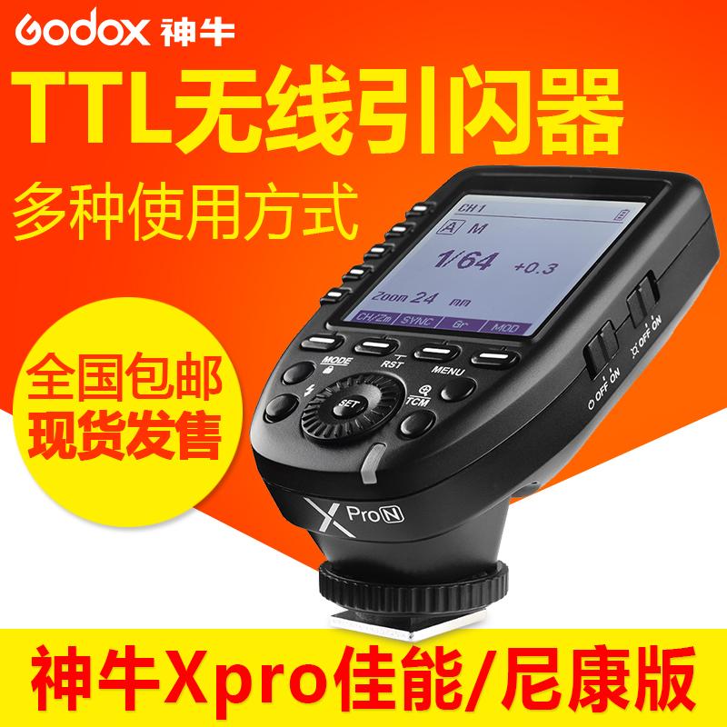 神牛godox xpro-c佳能sony索尼尼康尼康TTL无线引闪器高速同步器佳能尼康索尼无线通用相机引闪器闪光灯附件