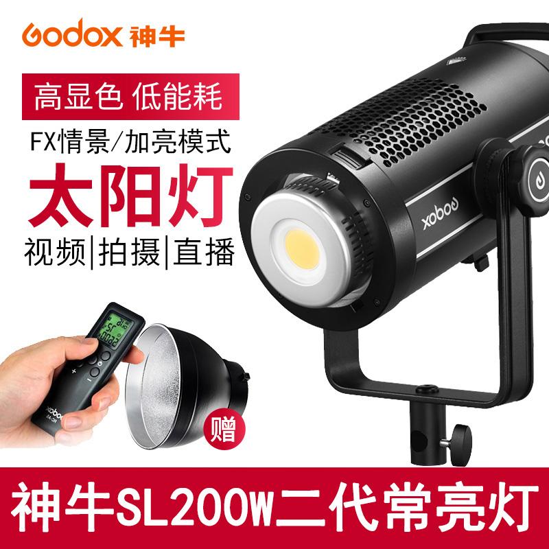 神牛sl-200w二代摄影灯led常亮灯