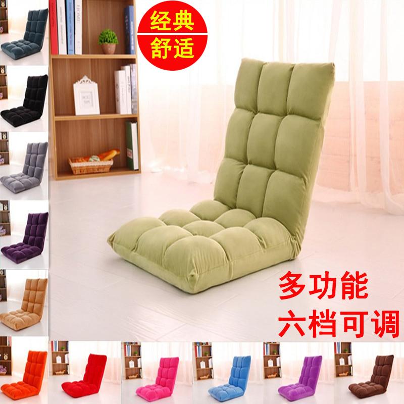 Floor cushion small single princess lying lazy sofa super comfortable reclining chair reading room rest