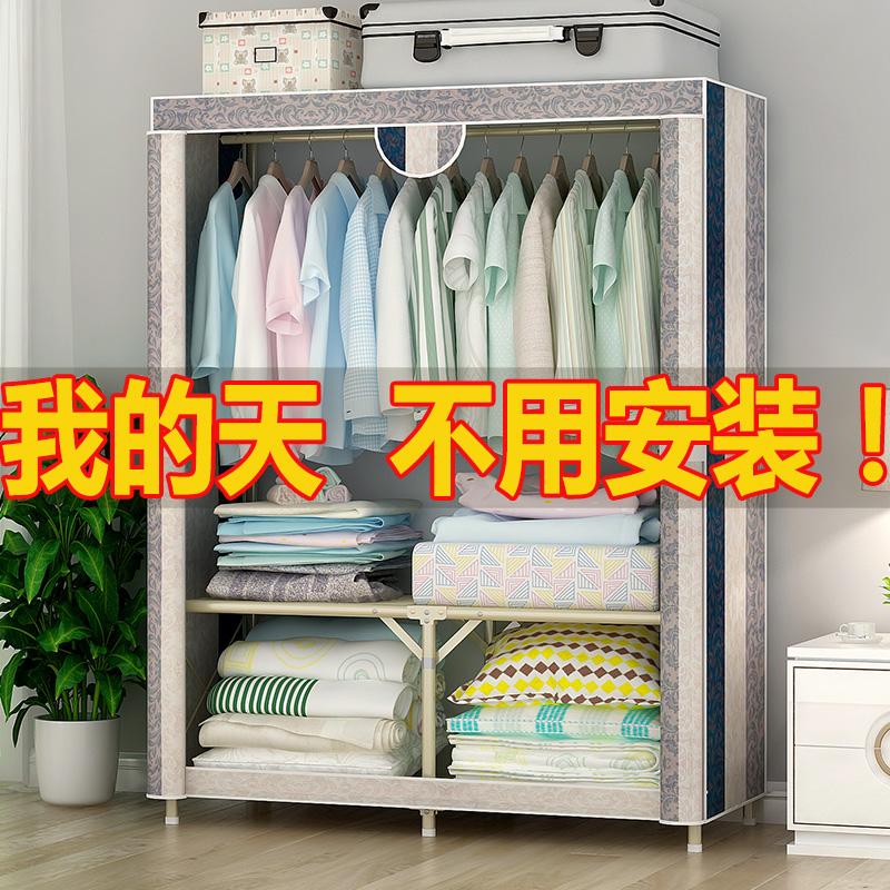 简易布衣柜