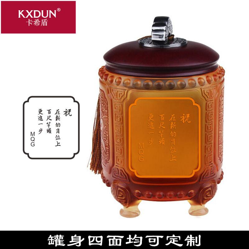 KXDUN/卡希盾同学聚会纪念品定制中国特色礼品送外国人礼物gs0902