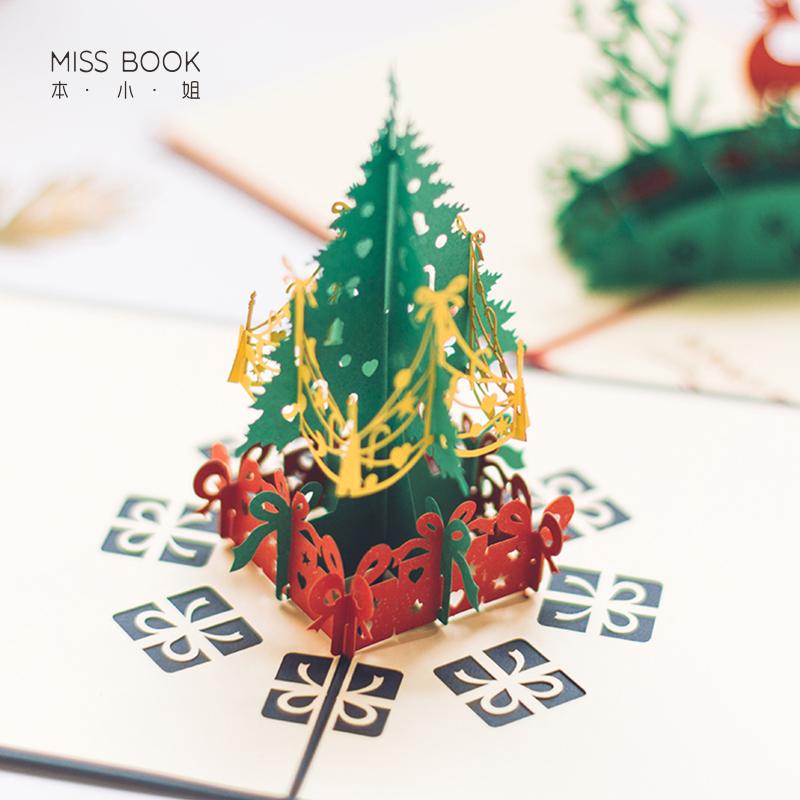 本小姐 3D立体圣诞系列贺卡 节日祝福贺卡 烫金镂空设计礼盒贺卡