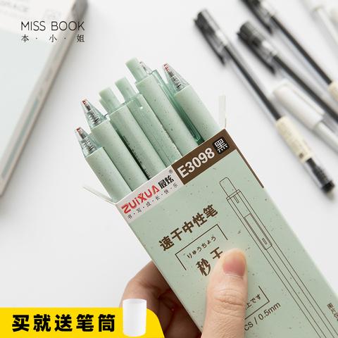 本小姐 中性笔套装 学生用针管按动签字笔 学生文具用品黑色水笔