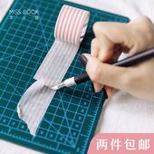手工裁剪美工刀 多彩雕刻筆刀墊板 diy手賬和紙膠帶切割刀 本小姐