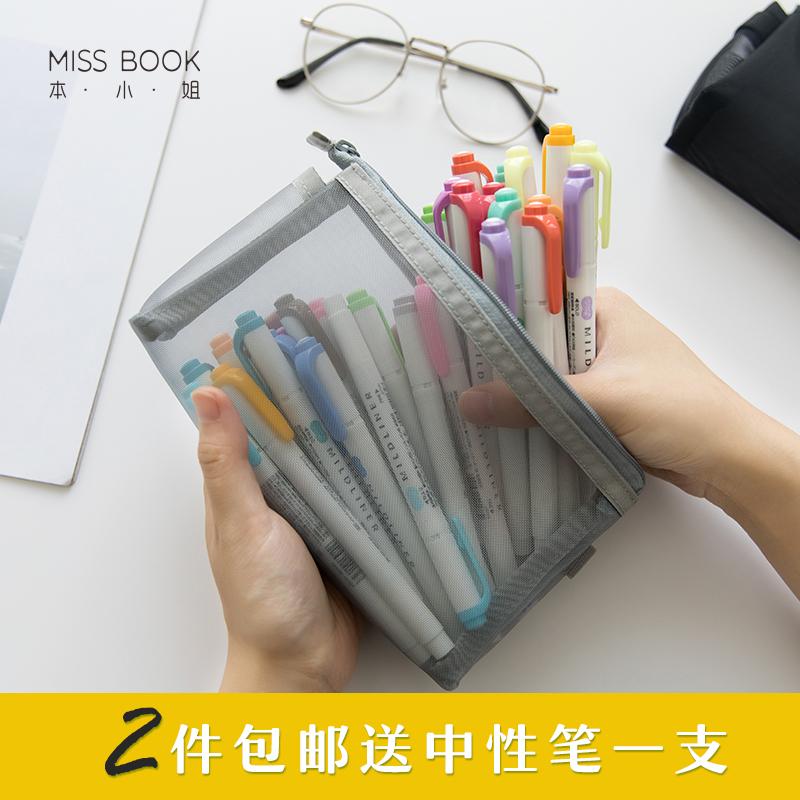 本小姐 大容量学生笔袋 韩国小清新无印透明笔袋简约可爱女文具袋