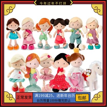 德国NICI专柜正版仙境换衣娃娃可爱公仔套装公主新品毛绒玩具礼物
