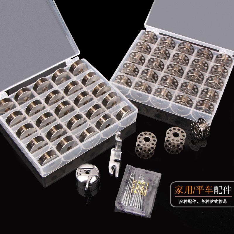 梭壳梭芯家用工业缝纫机金属梭皮锁壳锁芯梭心缝纫机梭壳配件常用