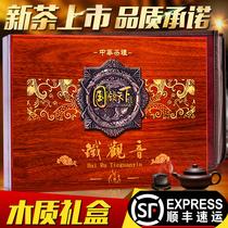 125g年春茶安溪铁观音新茶叶礼盒装浓香型乌龙茶2018元8.9拍下