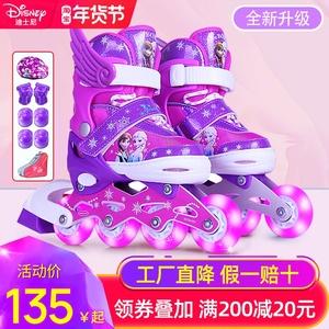 迪士尼溜冰鞋儿童女初学者旱冰轮滑鞋男小孩直排可调全套装滑冰鞋