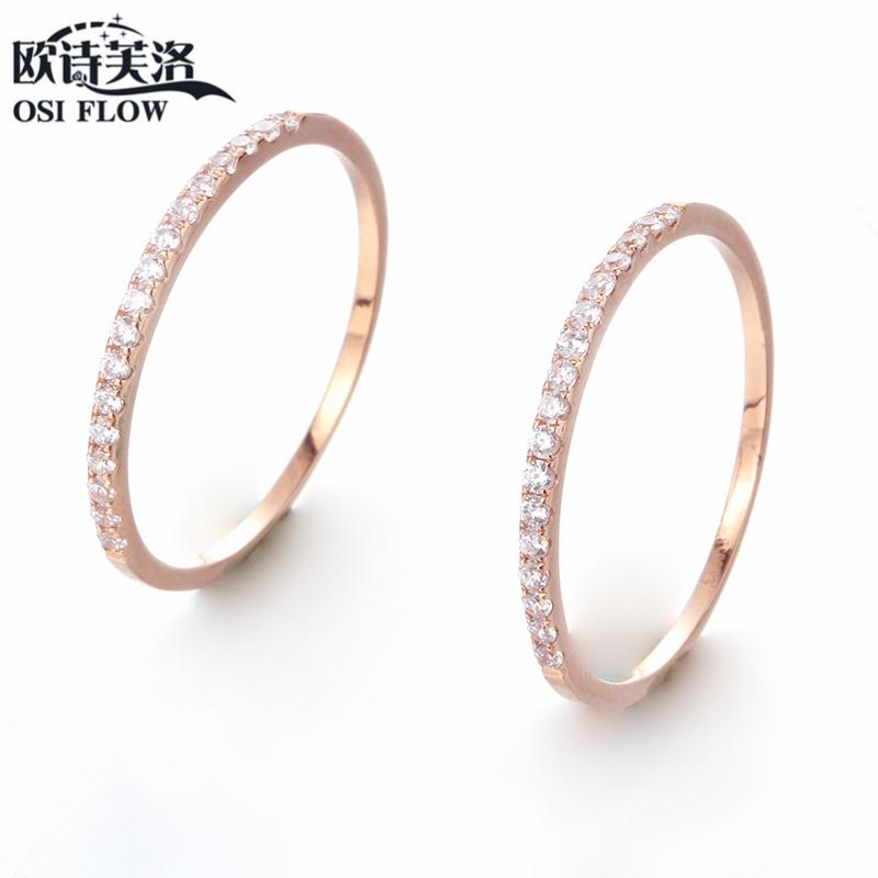 金俄罗斯紫金戒指女彩金玫瑰金个姓排钻款Au585欧诗芙洛正品纯14K