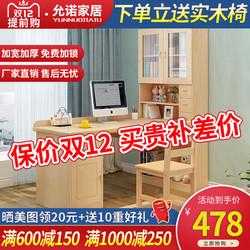 一体松木学生家用卧室转角电脑桌