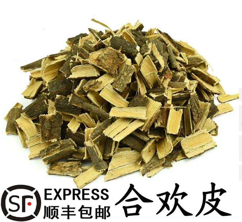 High quality Chinese herbal medicine Albizzia julibrissin bark night stage bark Albizzia bark 500 g, 30 yuan package mail