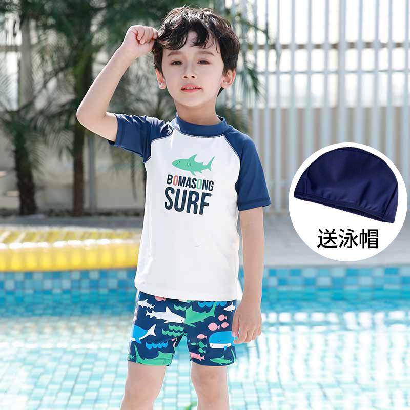 男童男宝宝韩版时尚游泳装男孩3 4 5 6 7岁可爱分体连体儿童泳衣