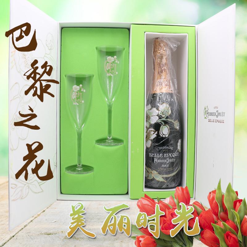 法国 巴黎之花美丽时光香槟酒Perrier Jouet Rose 07礼盒装雕花杯