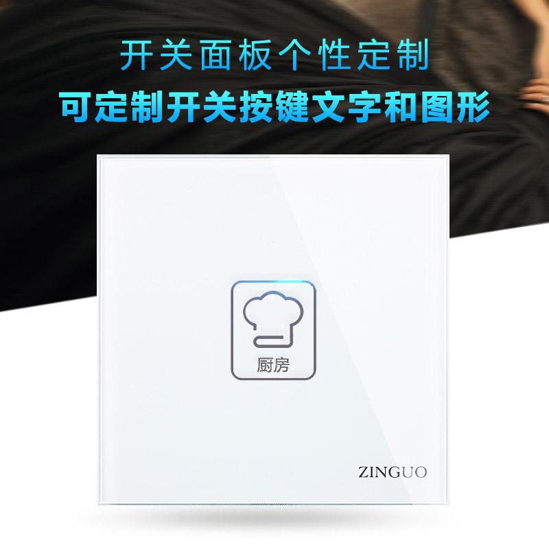 Сенсорные переключатели Артикул 570753235955
