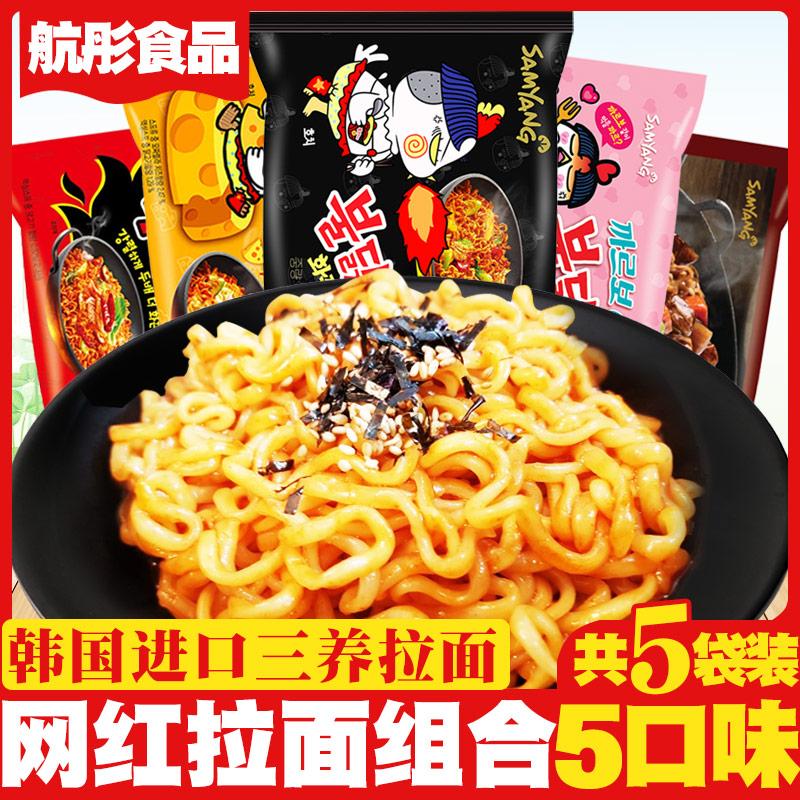 韩国三养火鸡面5种口味组合 芝士奶油双倍辣核弹火鸡面炸酱面拌面图片