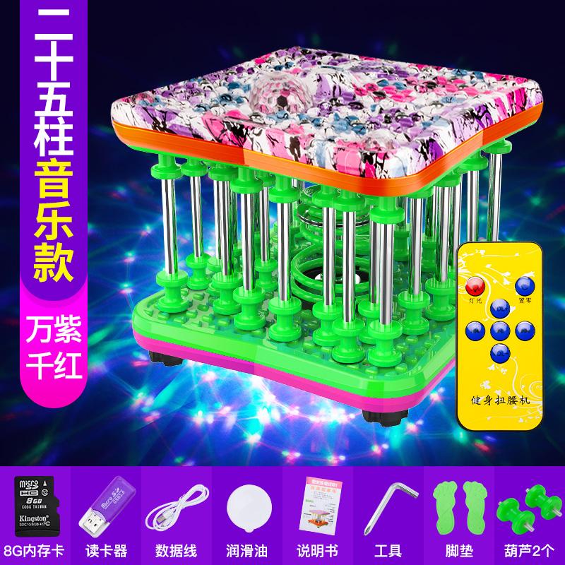 Танцевальные игровые автоматы Артикул 599151838756