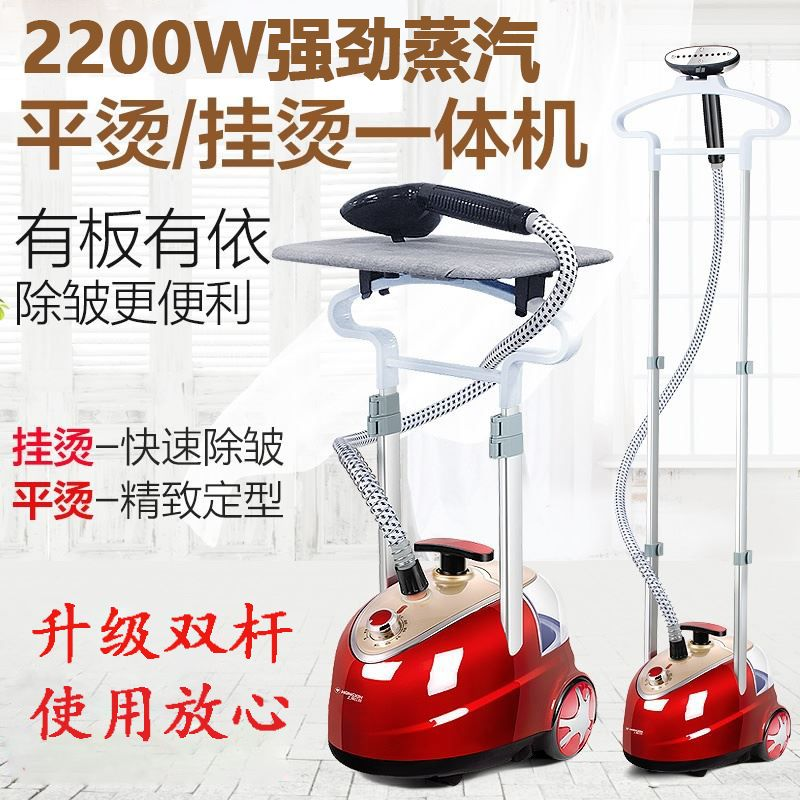 Household hand-held clothes steam hand-held water real gas electric iron seal hanging ironing machine steam yangdou hand-held type.
