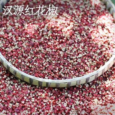四川特产大红袍花椒50g汉源花淑粒麻椒面特麻散装特级拍500克包邮