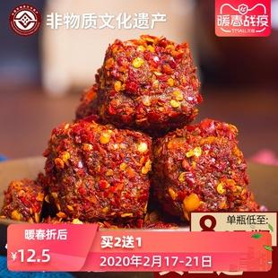 古蜀味道 麻辣豆腐乳200g四川特产红方霉豆腐 大邑香辣味酱豆腐卤