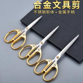 不锈钢小剪刀剪刀家用办公合金文具剪线头剪刀手工学生剪纸专用剪图片