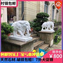 石狮子一对看门汉白玉石雕摆件别墅酒店门口大理石石材家用石狮子