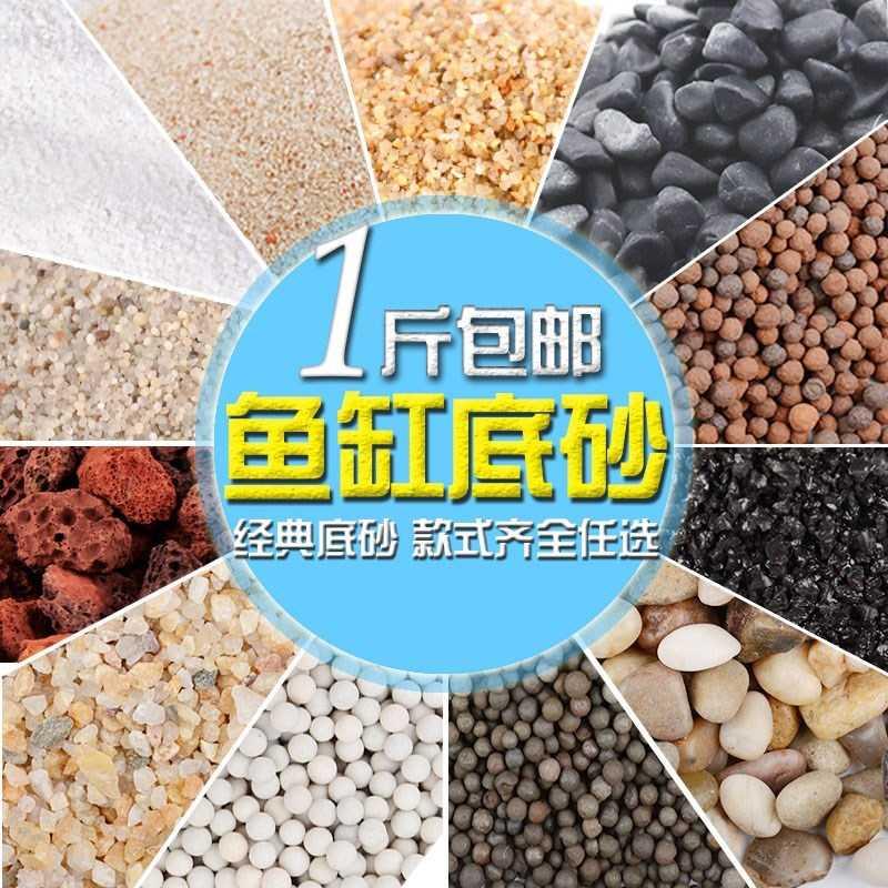 Песок / Декоративные камни Артикул 612001907423